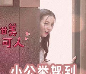 关晓彤挑战迪丽热巴时尚街拍,明星和网红的差距一目了然!