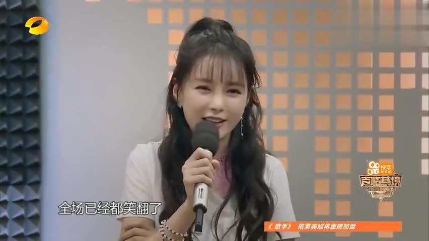 """声临其境:张歆艺倒嗓挑战《甄嬛传》,真假""""华妃""""傻傻分不清!"""
