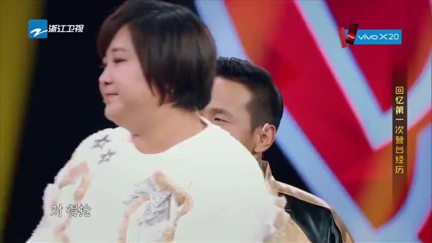 王牌:马丽讲述自己首次站在舞台上时飙泪,感觉自己的梦想实现了