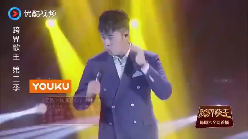 跨界歌王:陈赫克服语言难关,首次挑战粤语歌!台下评委笑翻了!