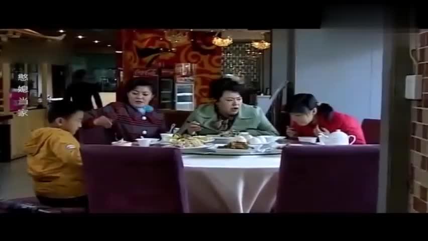银凤赚了钱,带姐姐孩子吃大餐,结果遇到娘家的姐姐