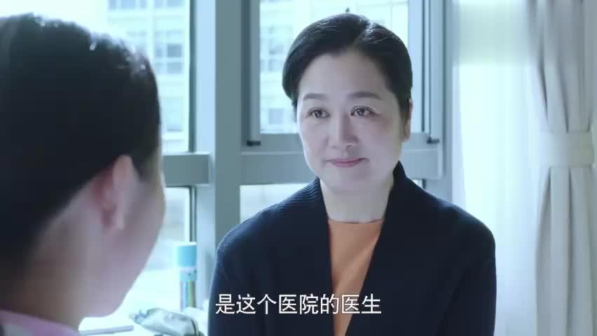急诊科医生:孤儿患上白血病晚期,医生就是自己的生母,太巧合了