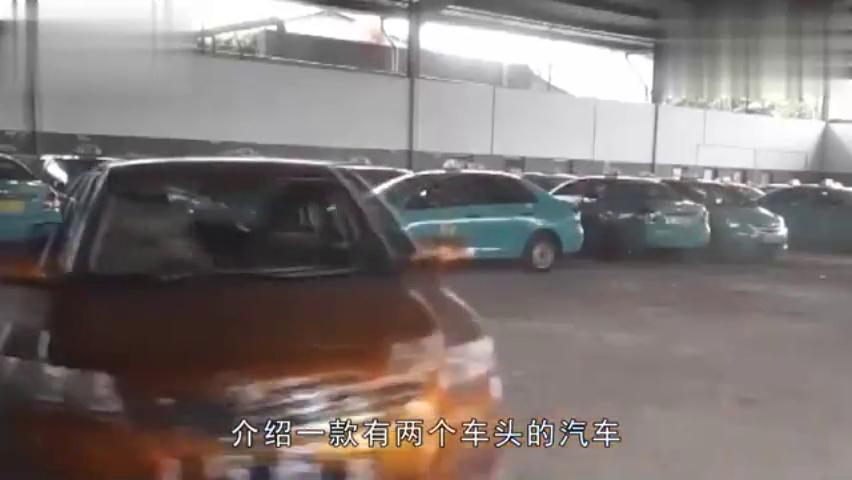 71岁师傅设计两头汽车,和10个工人耗时半年拼装完,两头都可以开
