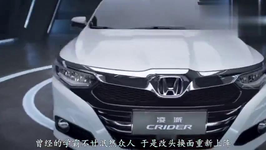 视频:三缸的本田凌派连续三月销量破万,但最大槽点不是抖动