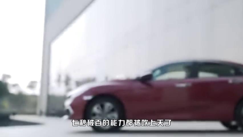 100多万的本田思域?老外改装全碳纤维车身,都快买一辆豪车了