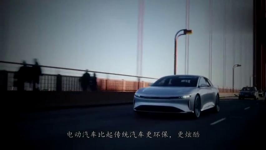 吉利再造电动汽车,7分钱一公里,充一次电跑480公里