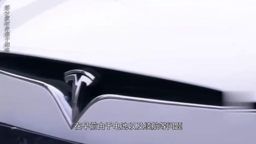 汽车:特斯拉大降价电动汽车市场或将重新洗牌