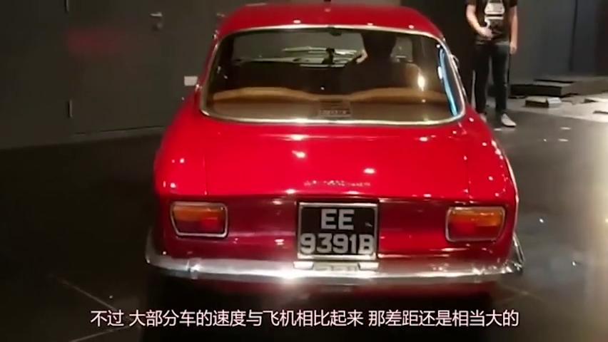 揭秘最快的汽车,时速3200公里,从北京到西藏仅1小时