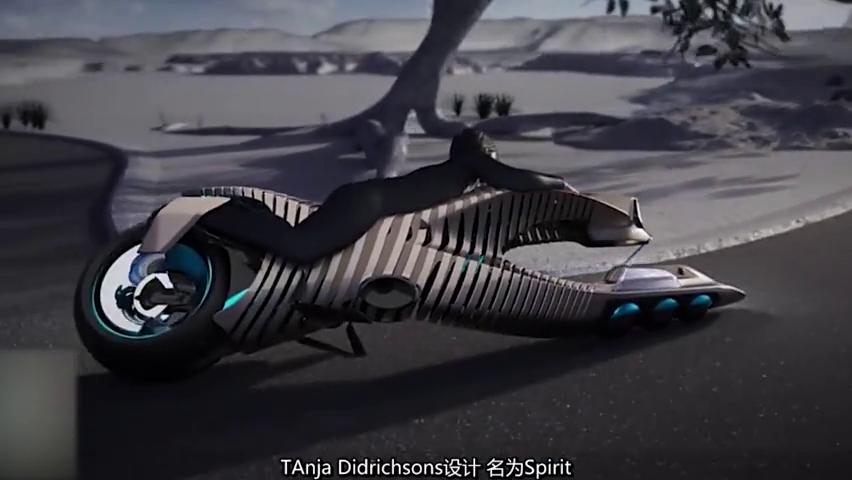 """宝马设计师设计""""鱼骨摩托车"""",5秒内随意变形!你敢骑吗?"""