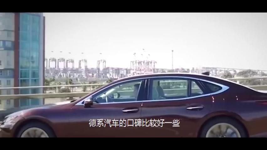 视频:太值了!售价80多万,3.5L配10AT,还买什么奥迪A8!
