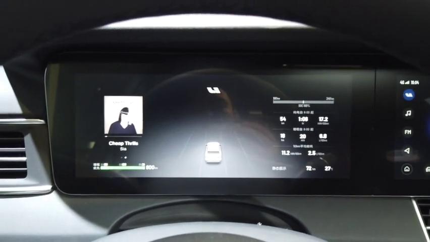 GeekCar带你体验理想ONE车机-2019上海国际车展
