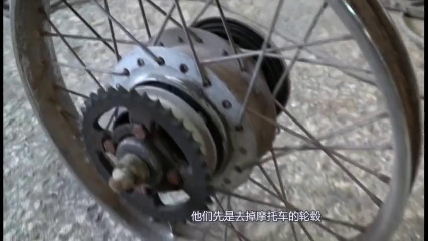 400根钢钉焊接在摩托车的轮毂上,启动车子后,我不厚道地笑了
