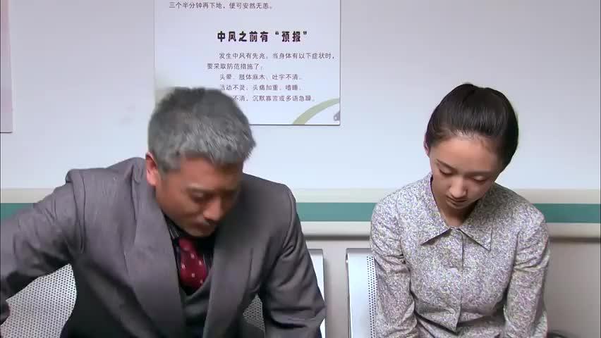 王辉叫醒丽娟,说起当年事情,并给他看了挂坠
