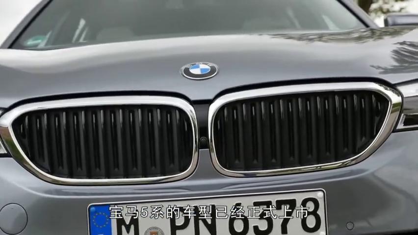 视频:宝马5系进口怎么样,真实车主提车六个月后说说