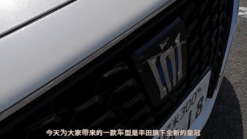 """视频:丰田再次丢出""""领头羊""""车长超5米,气场碾压宝马5系"""