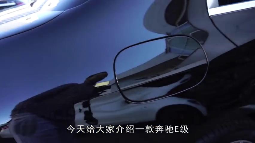 奔驰E级提车感受,棕色内饰豪华感还不错,舒适进入功能比较实用