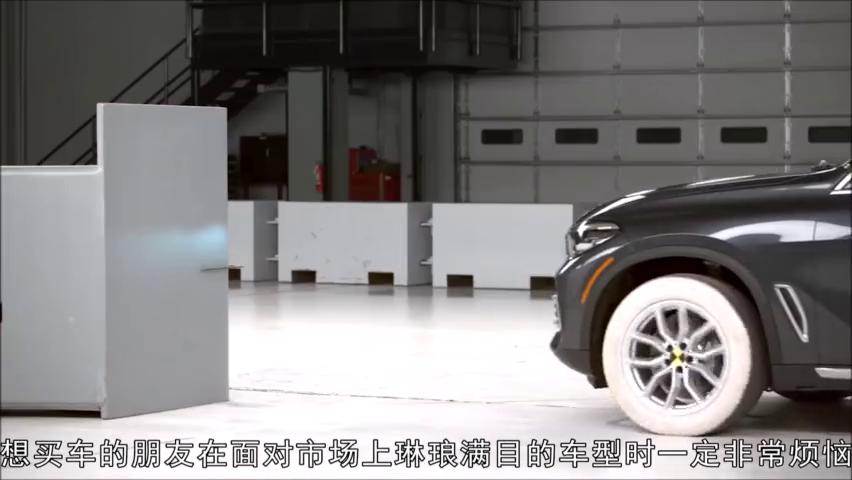 视频:宝马X5和沃尔沃XC90哪个更结实?看测试后,想知道司机咋样