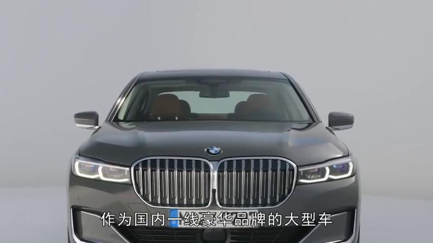 视频:8万元起!全新宝马7系上市,凭借这12大亮点能撼动奔驰S级吗