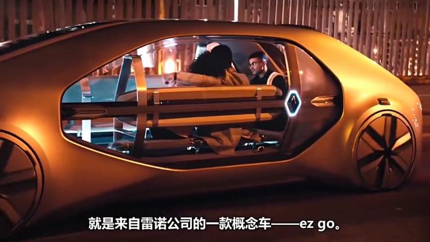可移动休息室?雷诺EZ-GO概念车亚洲首秀,从引擎盖上车!