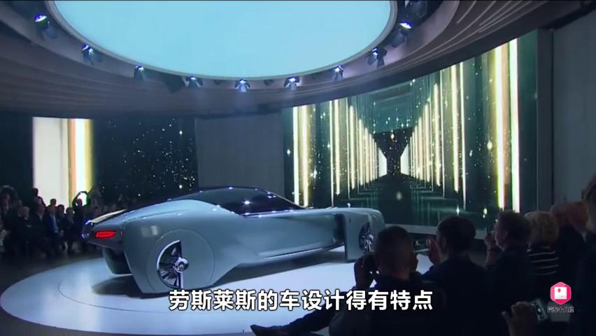 劳斯莱斯顶级概念车,奢侈与科技完美结合,车门打开瞬间惊艳!
