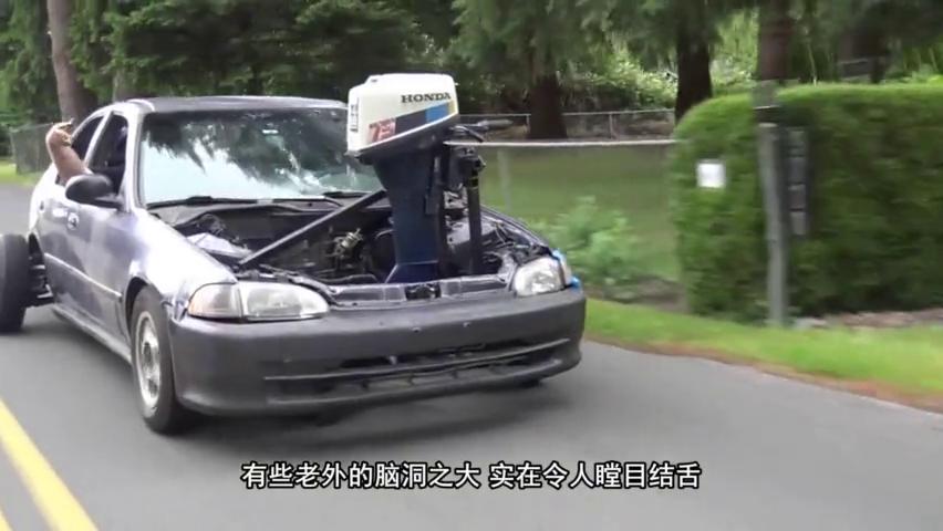 将快艇引擎安装到车上,开起来啥感觉?启动那一刻才是懵圈的开始