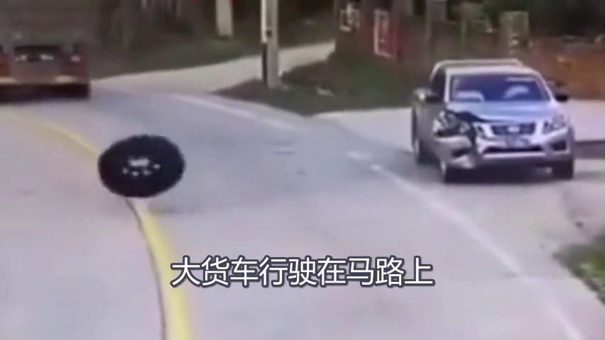 出门千万要注意行车安全,否则遇到这事,找谁哭去!
