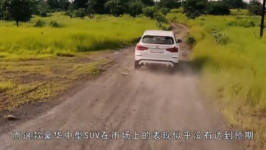 视频:全新宝马X3,售价不到40万让奥迪Q5颤抖