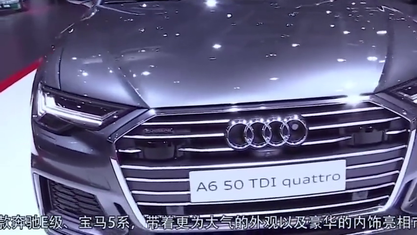 视频:全新奥迪A6档次不输宝马5系,性能强劲颜值高!