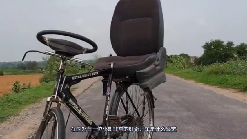 老外脑洞大开改造自行车,汽车座椅代替单车座椅,回头率爆表!