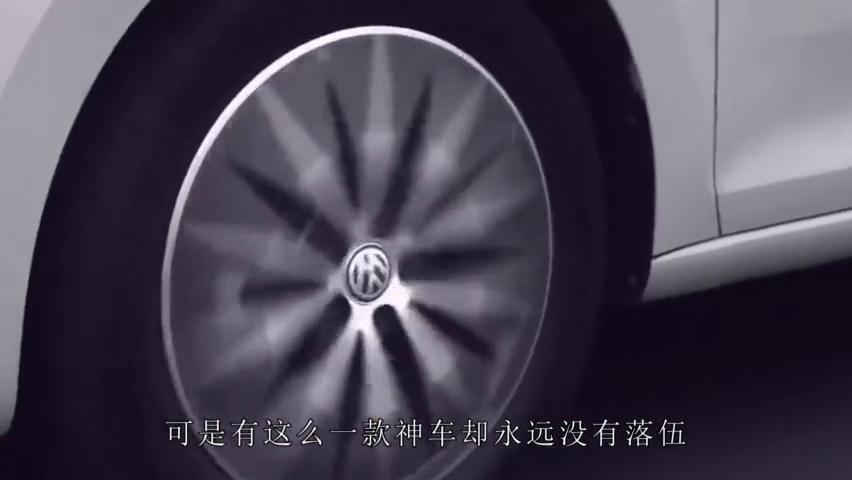 视频:只有这款车能与五菱神车一较高下,那就是大众神车桑塔纳
