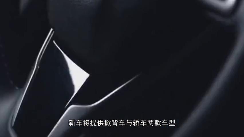 本田新款思域售价曝光,掀背车与轿车两款车型,将于年初上市