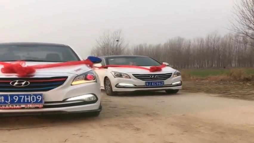 村长的儿子结婚了,请来十多辆北京现代当婚车,太拉风了!