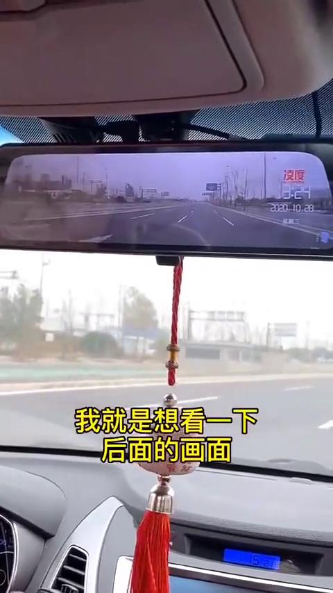 行车记录仪语音声控用处