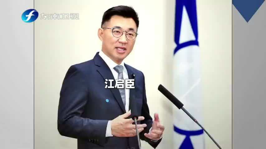 接受洪秀柱专访江启臣承认自己是中国人身份认同正确表态