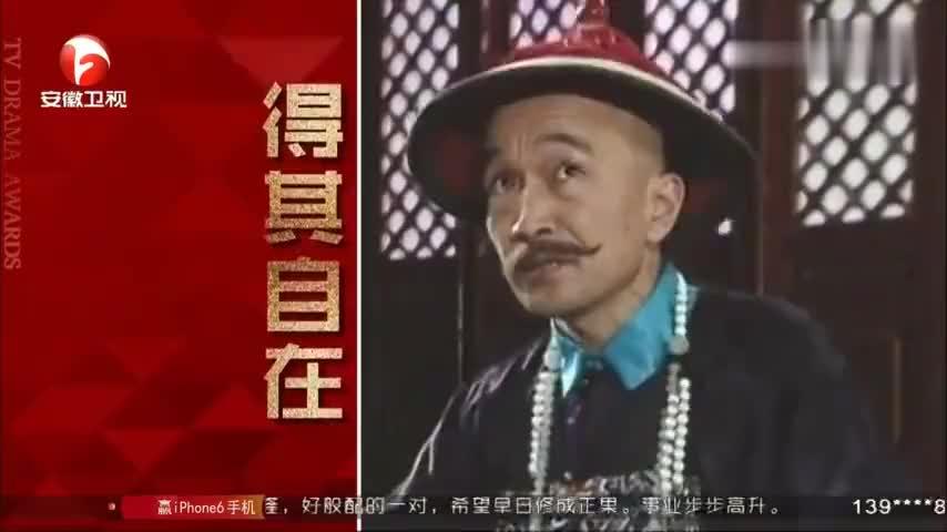 14国剧盛典致敬终身成就奖李保田塑造的每一个角色都饱满丰富
