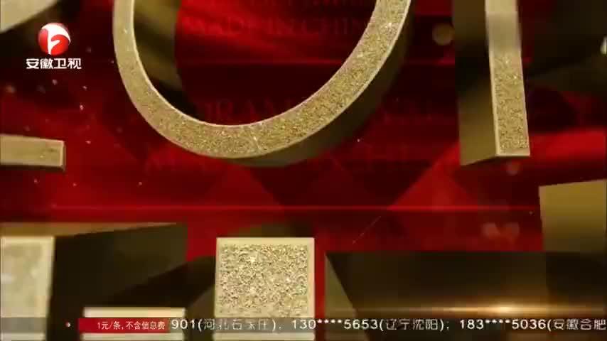 14国剧盛典致敬年度最佳女演员周迅《红高粱》演的太棒