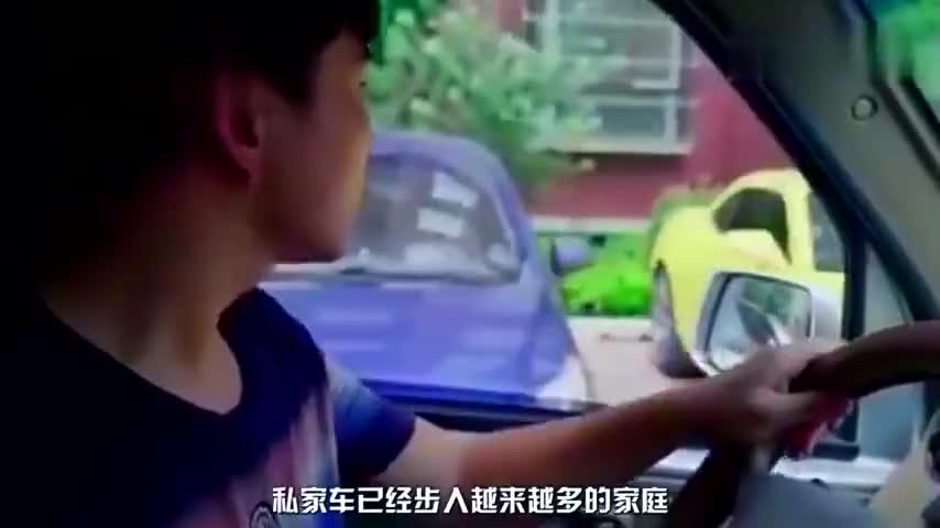 自己的停车位被别人占用,看看这些车主都是怎么解决的?