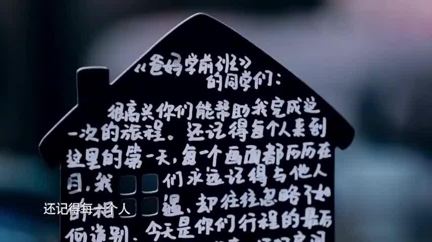 阿娇收到白金汉宫纪念咖啡杯,赖弘国:我老婆不喝咖啡!