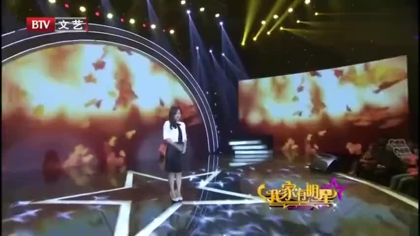 我家有明星:刘明湘演唱《秋意浓》,不怕相思苦,只怕你伤痛