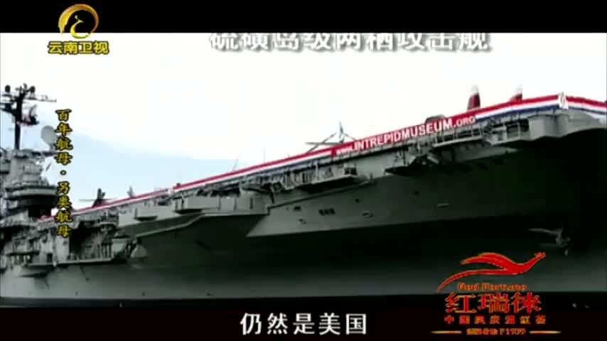 """早在1958年,美国就研发""""两栖攻击舰"""",主要搭载垂直起飞的飞机"""