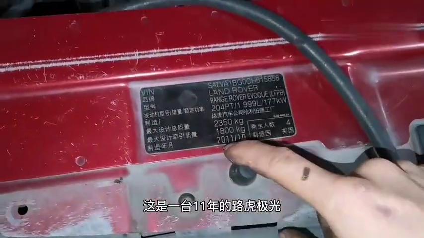 路虎极光,油压故障码维修,如何判断是传感器还是油泵故障