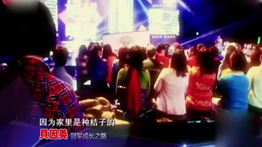 常石磊助阵桔子妹演唱英文歌《hero》,两人互飙高音,燃爆全场!