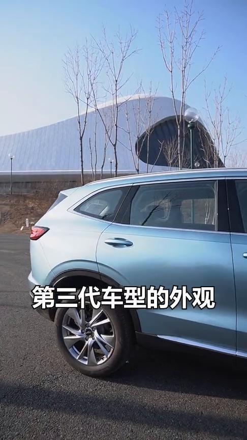 视频:让你天天开新车?这就是整车fota升级,第三代哈弗H6