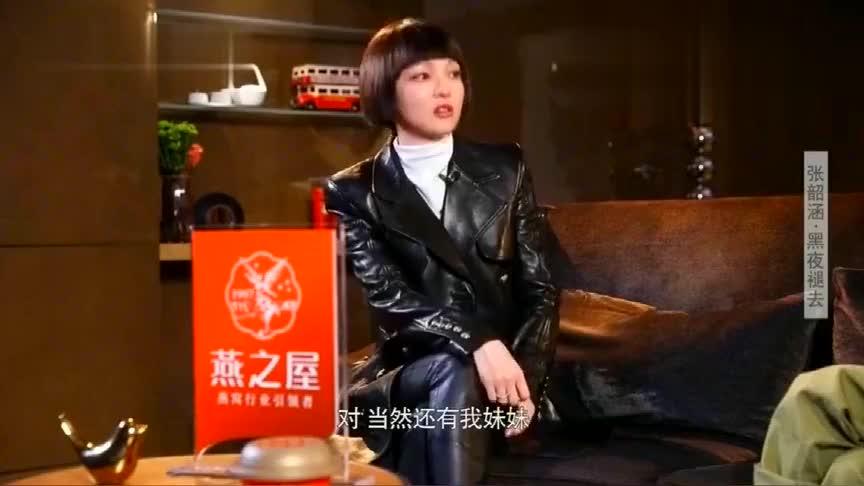 沉默10年张韶涵首谈跟范玮琪过节,已经忍很多年还给我不断搓火