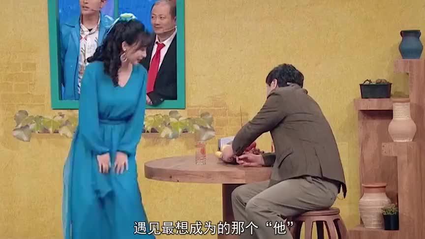 《王牌对王牌》华晨宇cos童年梦想张新成关晓彤合作跳舞