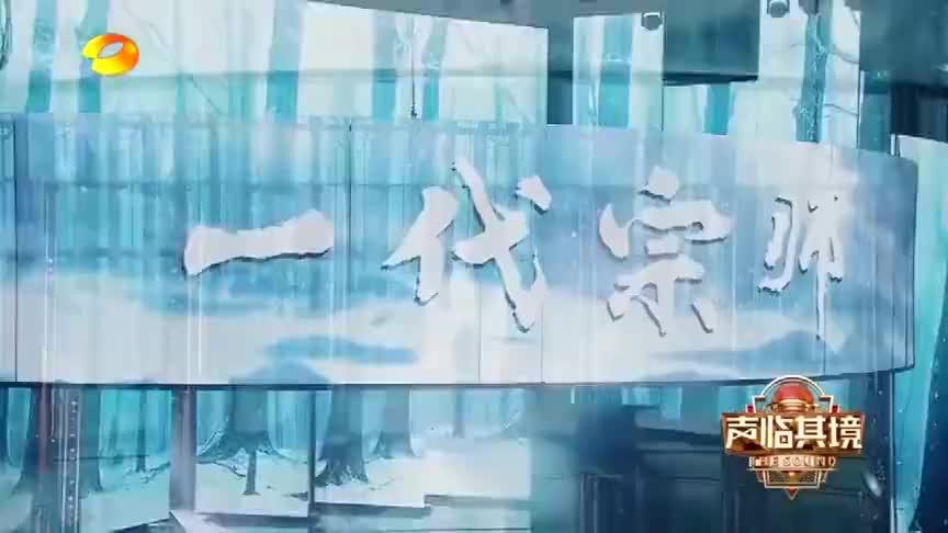 声临其境:胡军刘琳配音《一代宗师》意境跟美感都加分十足!