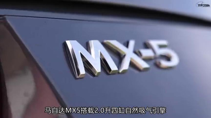 本田思域单挑马自达MX5,起步瞬间,才知道平民跑车有多强?
