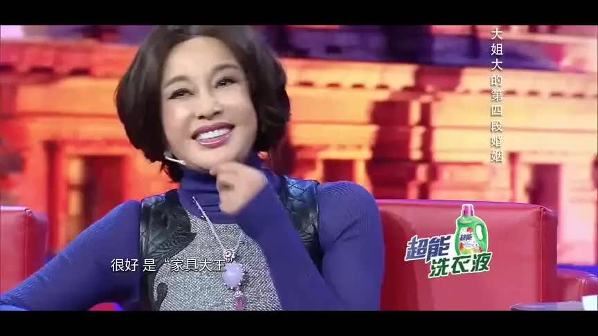 刘晓庆的第四段婚姻背景太强大了,孩子全是高材生,实名羡慕