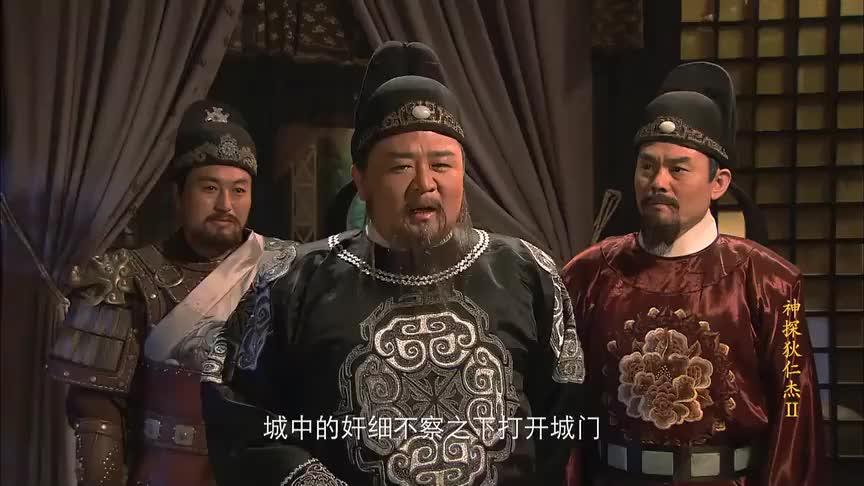 狄仁杰解救崇州,率大军回京献捷,武则天亲自迎接赐酒!