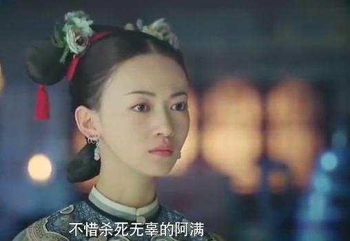 延禧攻略:高贵妃使激将法,离间璎珞与皇后的关系